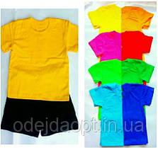 Детский комплект для физкультуры футболка и черные шорты