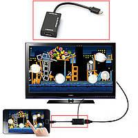 Адаптер MHL (мхл) переходник конвертер MicroUSB на HDMI