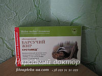 Барсучий жир в капсулах, № 120, фото 1