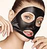 Черная маска (Black Mask) - эффективное средство от черных точек
