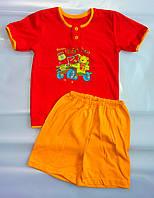 Детский летний  комплект для мальчика футболка с печатью и шорты