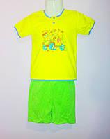 Летний  комплект для мальчика футболка 1,2 года, фото 1