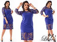 Модное синее  платье батал с выбитым низом и рукавами. Арт-2102/21