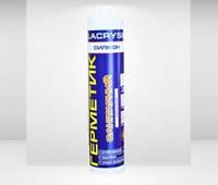 Санитарный силиконовый герметик Lacrysil 280мл (Прозрачный)