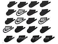 Аппликация Nike клеевая 20 шт. в упаковке