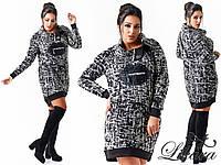 Женское черно-белое платье с начесом, кожаная аппликация, ворот на кнопках. Арт-2104/21