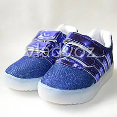 Детские светящиеся кроссовки с led подсветкой для девочки синие Jong Golf 26р. 16,5 см.