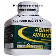 Инсектицид Авант, 1 л