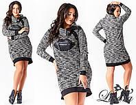 Женское серое  платье с начесом, кожаная аппликация, ворот на кнопках. Арт-2104/21