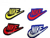 Аппликация Nike клеевая крупная 20шт в наборе