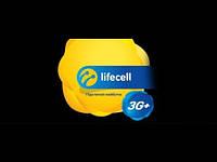 VIP Трио Киевстар, МТС (Vodafone) и Lifecell 53 17 222