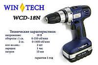 Аккумуляторный шуруповерт Win Tech WCD-18N