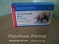 Медвежий жир в капсулах  № 120