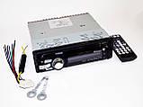 DVD Автомагнитола Pioneer 3201 USB+Sd+MMC съемная панель, фото 3
