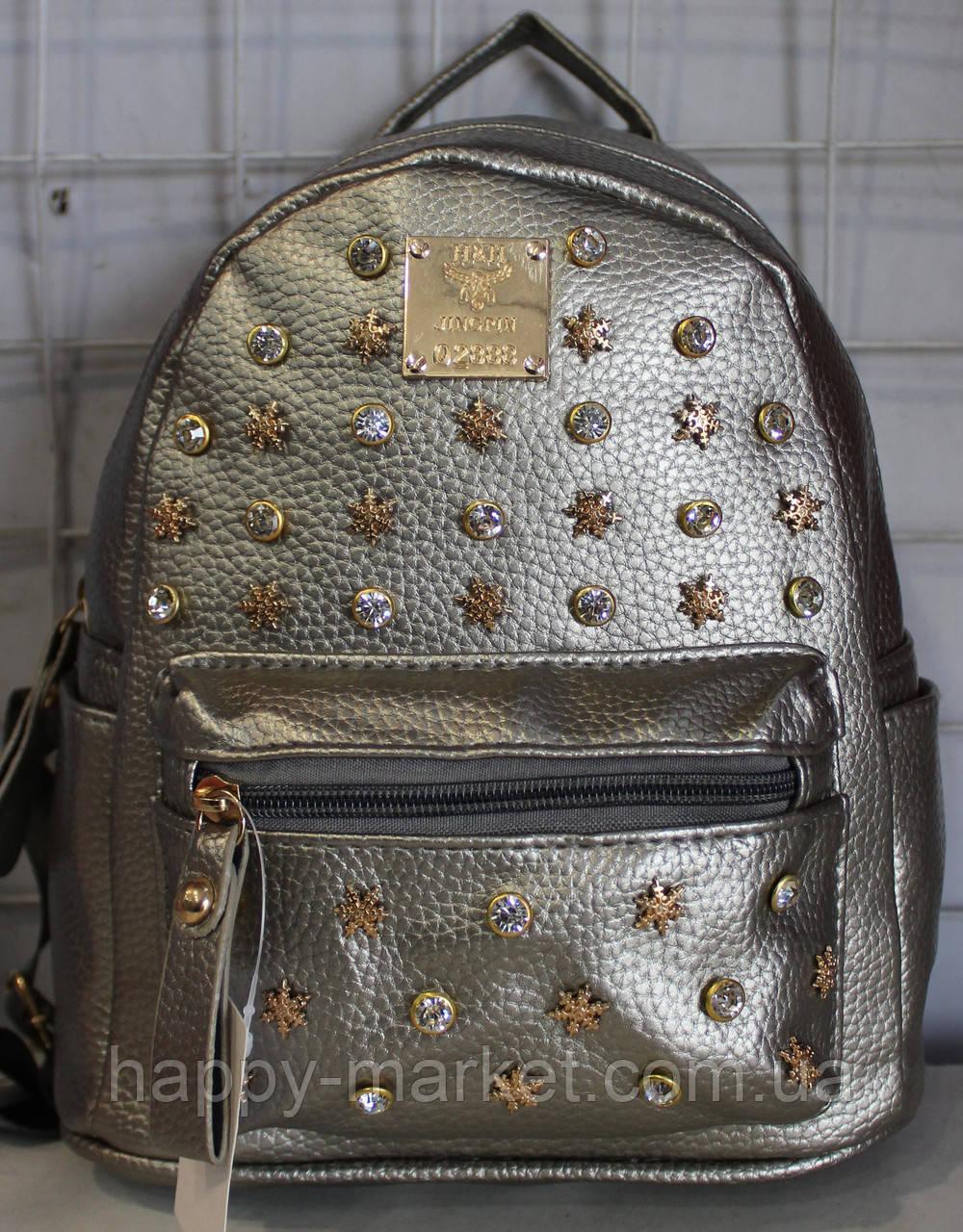 Ранец Рюкзак Стильный Искусственная Экко-кожа с камнями  K 17-501-15