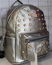 Ранец Рюкзак Стильный Искусственная Экко-кожа с камнями  K 17-501-15, фото 3