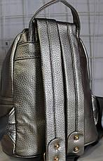 Ранец Рюкзак Стильный Искусственная Экко-кожа с камнями  K 17-501-15, фото 2