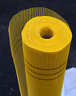 Сетка (5мм х 5мм) Желтая 140 гр/м2