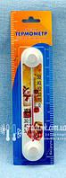 Термометр оконный уличный «Снеговик», ТБ-3 М1 исп.11
