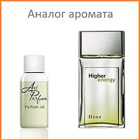 06. Концентрат 10 мл Higher Energy Christian Dior