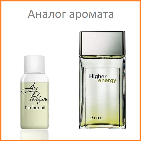 06. Концентрат 10 мл Higher Energy Christian Dior  купить по лучшей ... 9f9b71785fb