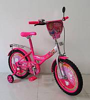 Велосипед двухколесный Friends Girls 20'' 172021   ***