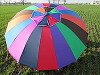 Зонт торговый круглый радуга 2,2 метра в диаметре 16 спиц