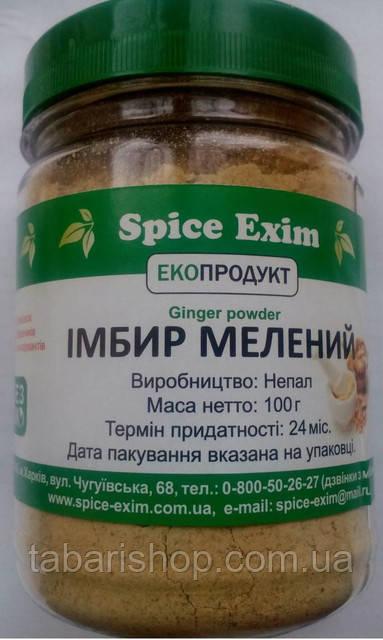 Органический продукт - сухой молотый имбирь