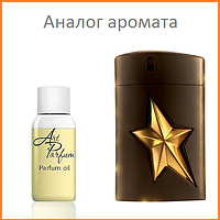 034. Концентрат 10 мл Amen Pure Coffee Thierry Mugler