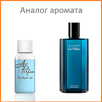 036. Концентрат 10 мл Cool Water Davidoff