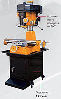 Фрезерный станок FDB Maschinen DM 25, фото 1