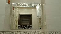 Зеркало с нежным матовым рисунком 800х700 мм