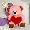 Плюшевый мишка Томми с сердцем, 70 см, розовый, фото 3