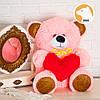 Плюшевый мишка Томми с сердцем, 70 см, розовый, фото 4