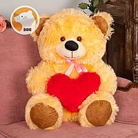 Плюшевый медвежонок с сердцем, 70 см, медовый