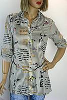 Жіноча сорочка-туніка  Stons