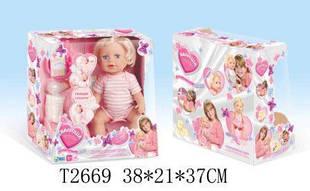 Куклы, кроватки