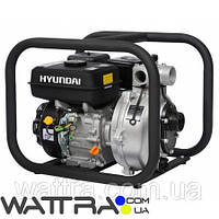 Мотопомпа высоконапорная HYUNDAI HYH 50 (500 л/мин)  (наличная/безналичная оплата)