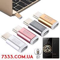 Переходник micro USB - USB Type-C