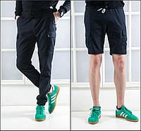Штаны-шорты мужские, брюки, супер качество, синие