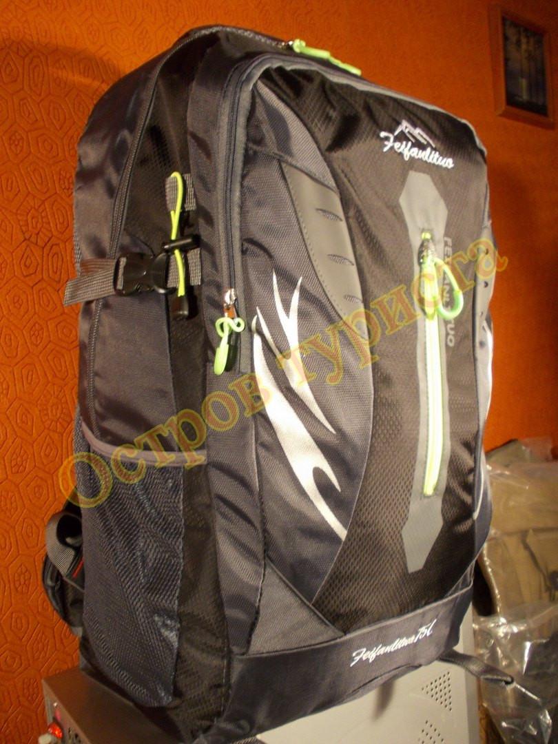 Рюкзак туристический городской спортивный Feifanlituo 8817 75 литров серо-черный