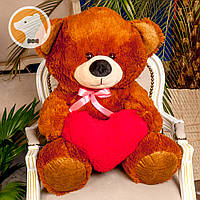 Плюшевый медвежонок с сердцем, 70 см, коричневый