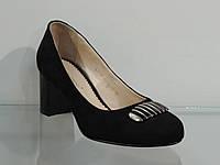 Туфли женские замшевые натуральные на каблуке