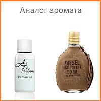 054. Концентрат 10 мл Fuel For Life Diesel