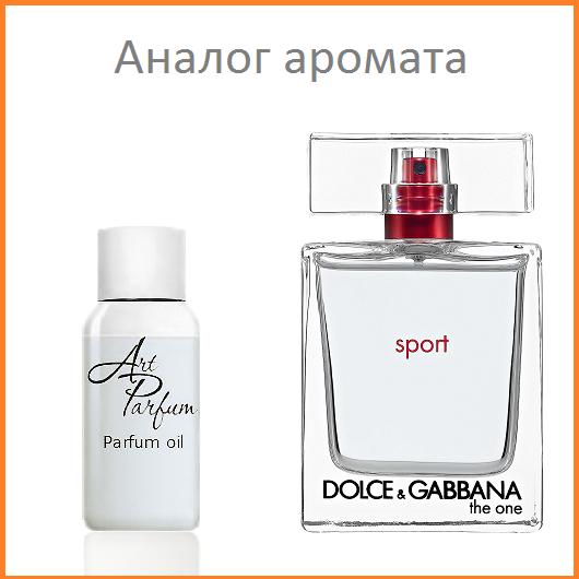 26aebf889441 056. Концентрат 10 Мл The One Sport Dolce   Gabbana — в Категории ...