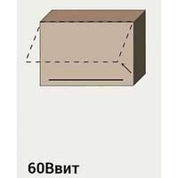 """Тумба навесная для вытяжки """"Марта МДФ"""" 60Ввыт"""