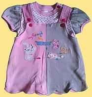 """Комплект для девочки """"Кошки-Мышки"""" - футболка и сарафанчик"""