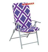 Кресло складное Анкона, арт.691, Olsa (Республика Беларусь)