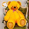 Большой плюшевый медведь Фокси, 120 см, оранжевый