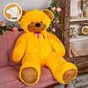Большой плюшевый медведь Фокси, 120 см, оранжевый, фото 2
